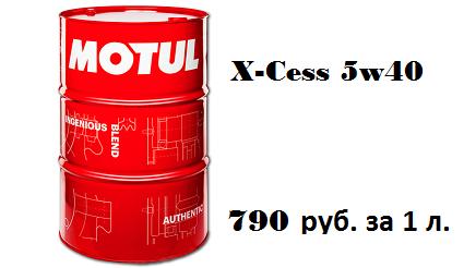 motul-new
